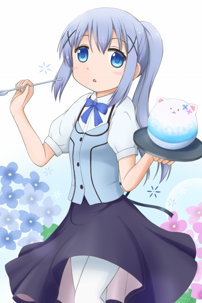 chino13d.png