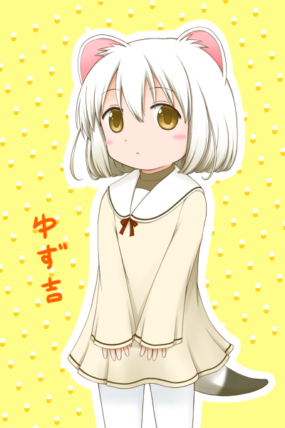 yuzukichi01f.png