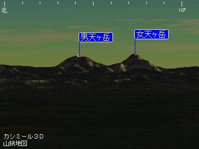 志摩と伊勢013