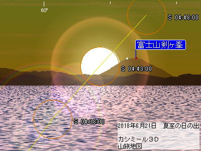 志摩と伊勢035