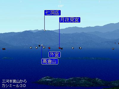志摩と伊勢051