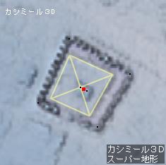 志摩と伊勢062