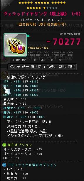 Maple80