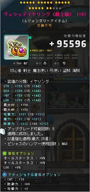 Maple81