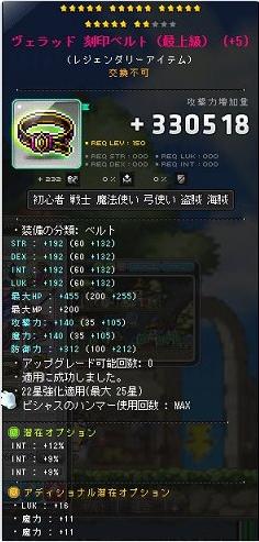 Maple94