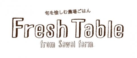 freshtable_logo.jpg