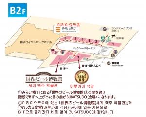BUKATSUDO地図②-01