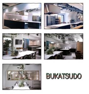 bukatsudoキッチン