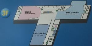 でんき施設6