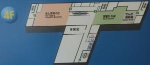 でんき施設7