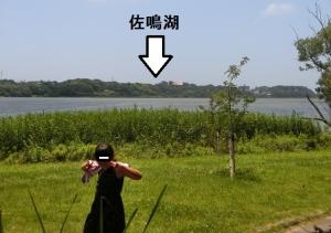 佐鳴鉄道2