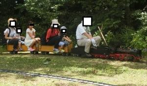 佐鳴鉄道6