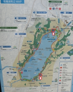 佐鳴湖公園2