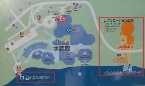 のとじま公園3