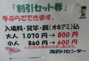 のとじま公園5