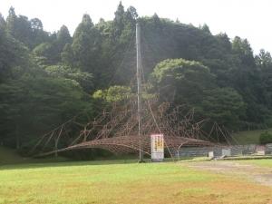 のとじま公園6