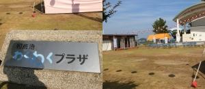 和倉温泉15-1