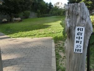 和倉温泉19