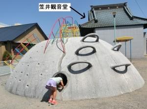 笠井児童遊園9