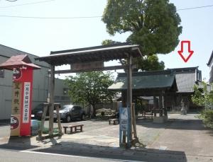 笠井児童遊園2