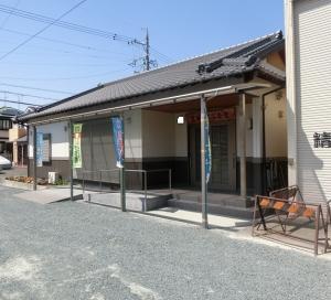 笠井児童遊園3