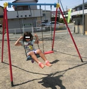笠井児童遊園4-1