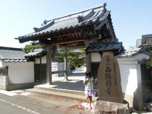 西隠禅寺2