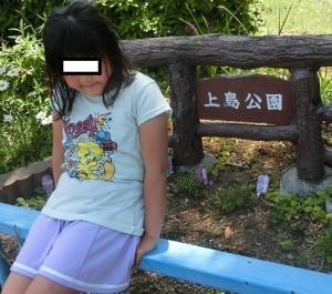 上島公園1