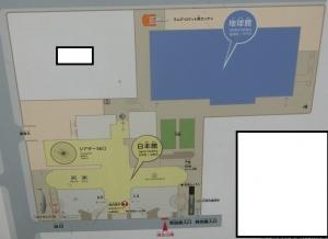 国科学日本2-0