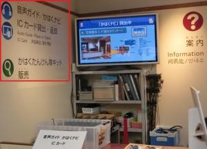 国科学日本3-1