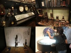 国科学日本8