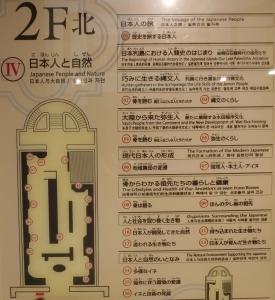 国科学日本12