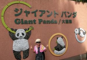 上野パンダ-1