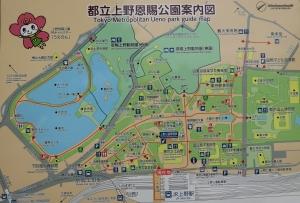 上野パンダ-3-1