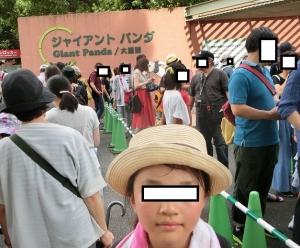 上野パンダ-6-2