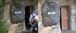 上野東園14
