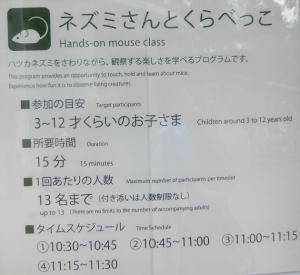 上野西園-31