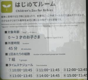 上野西園-31-1