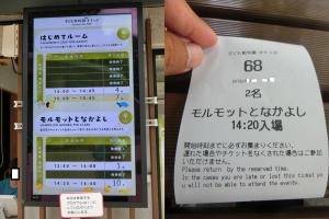 上野西園-25-1