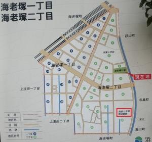 海老塚公園3