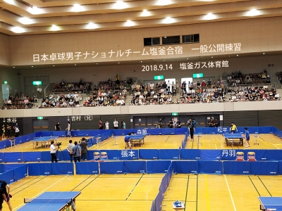 20180914_日本男子ナショナルチーム公開練習