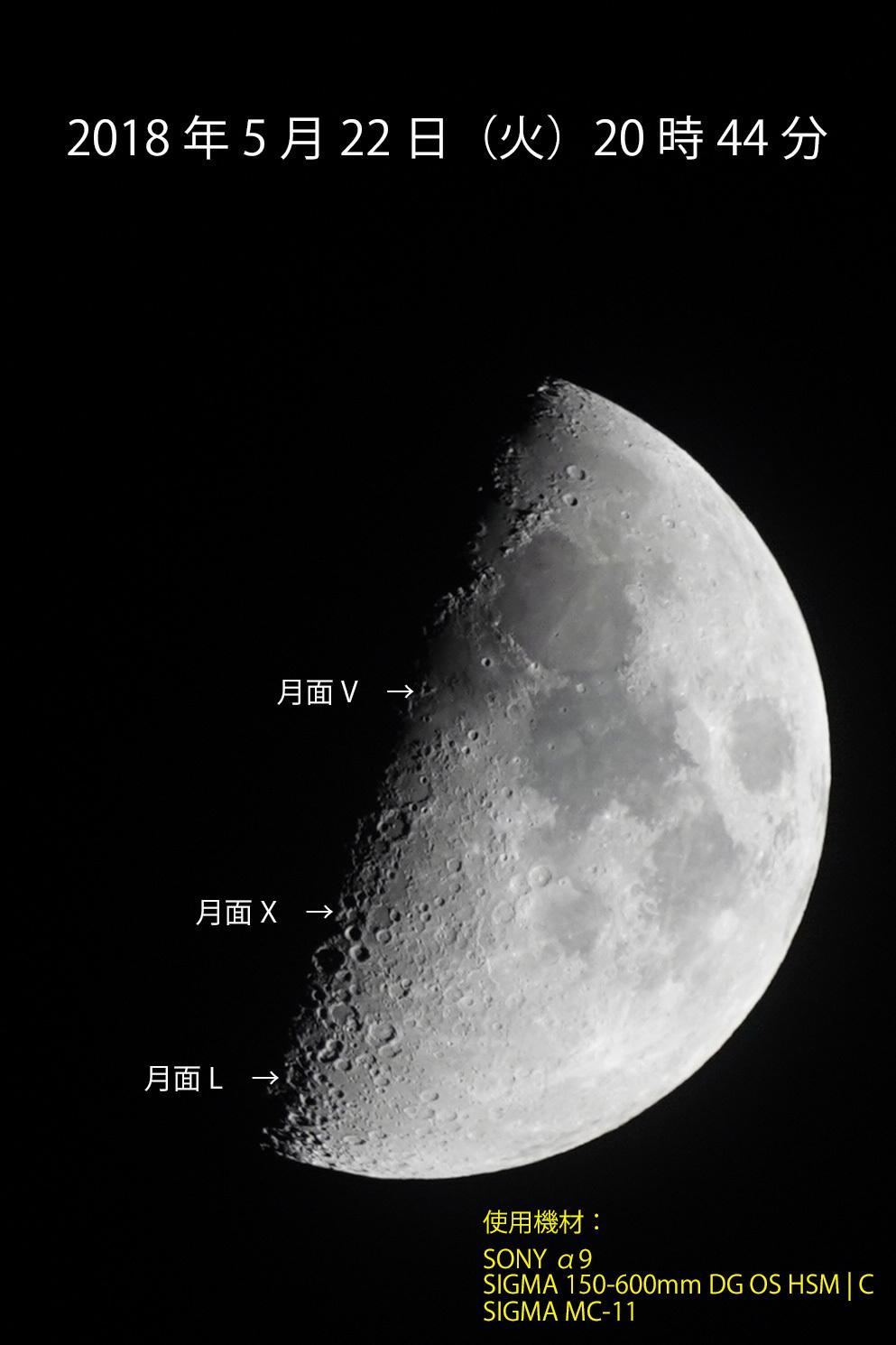 getumen-X-A9_00032.jpg