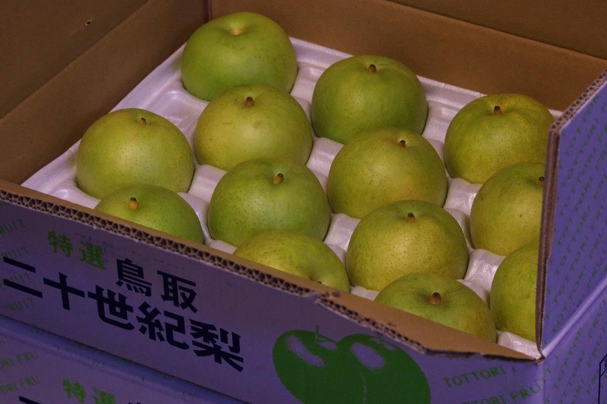 pear-K52S6588.jpg