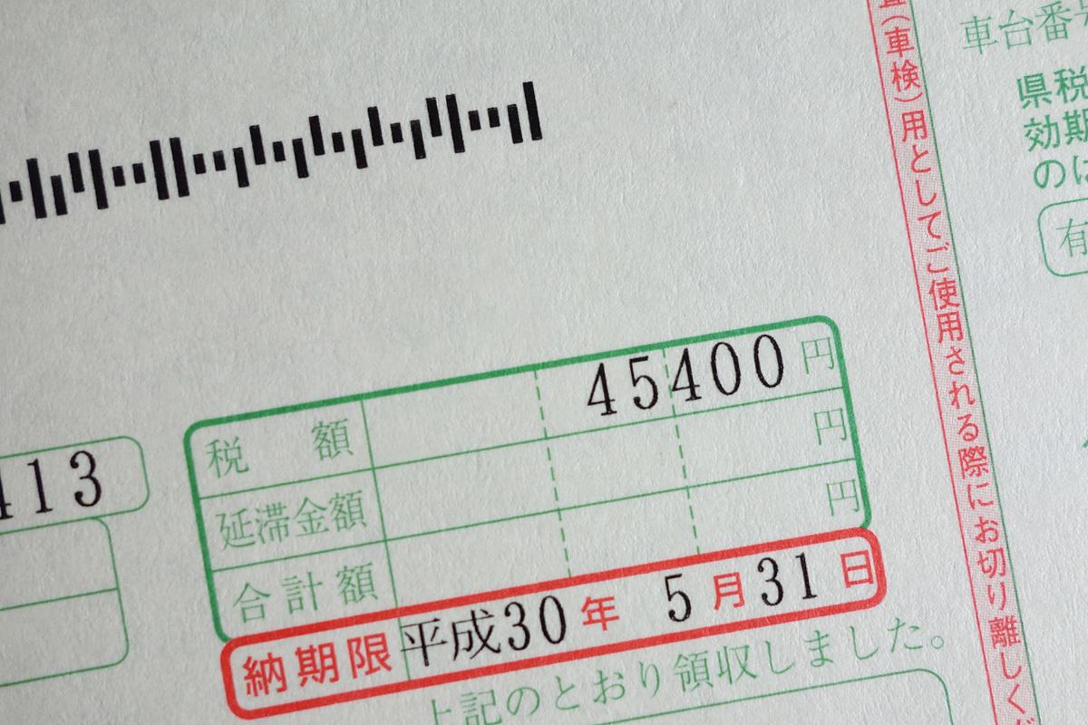 tax-DSC07047.jpg