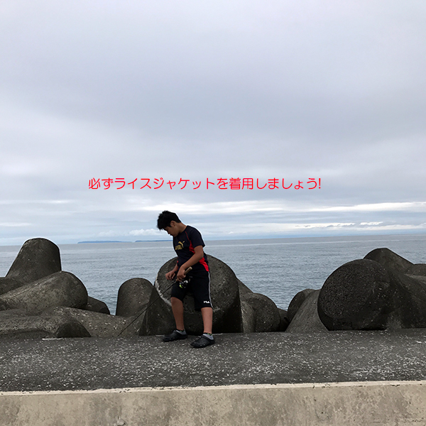20180419穴 (7)