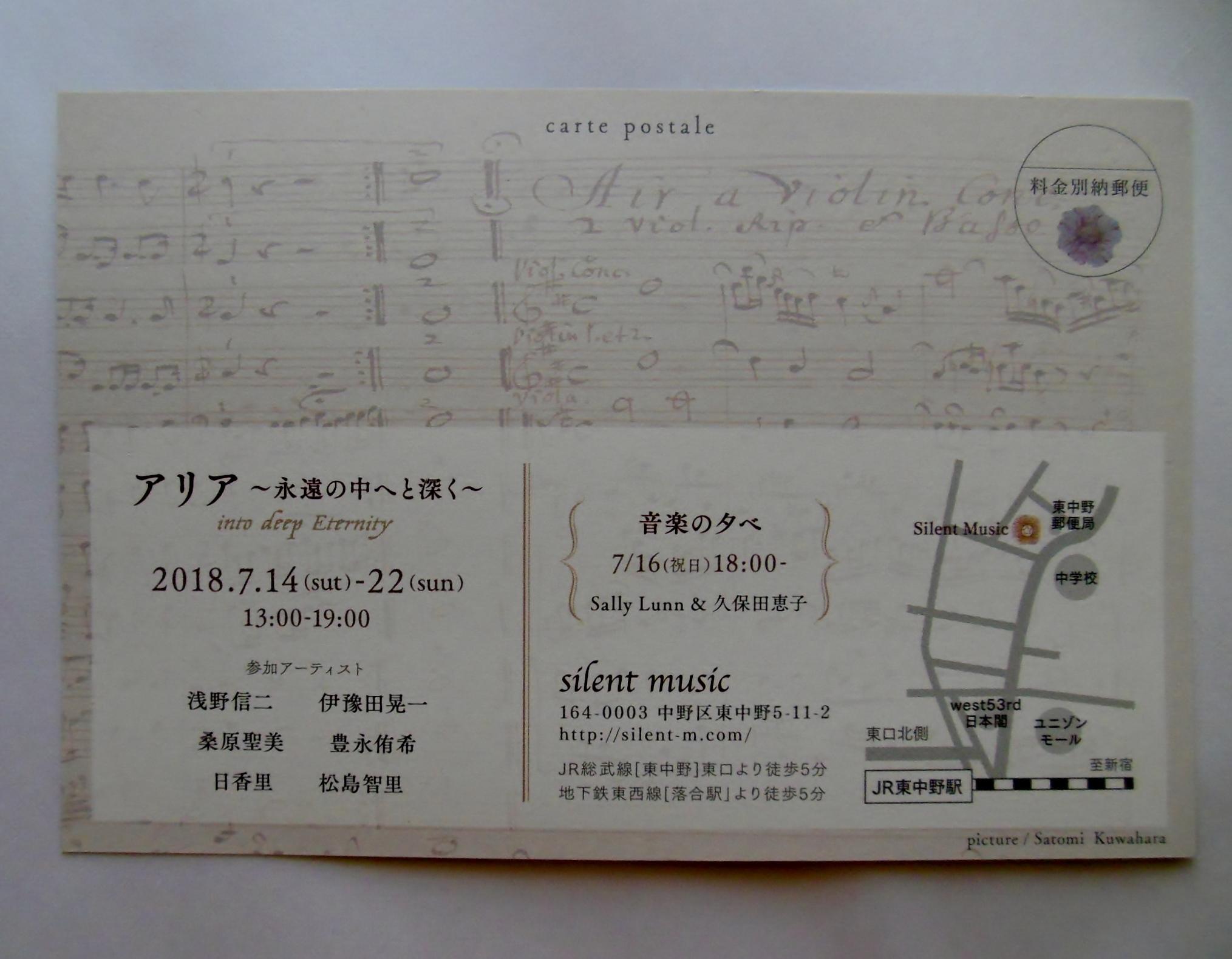 DSCN8672.jpg
