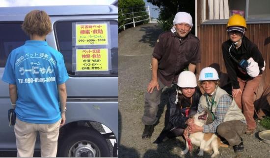 京都ペット避難004~003