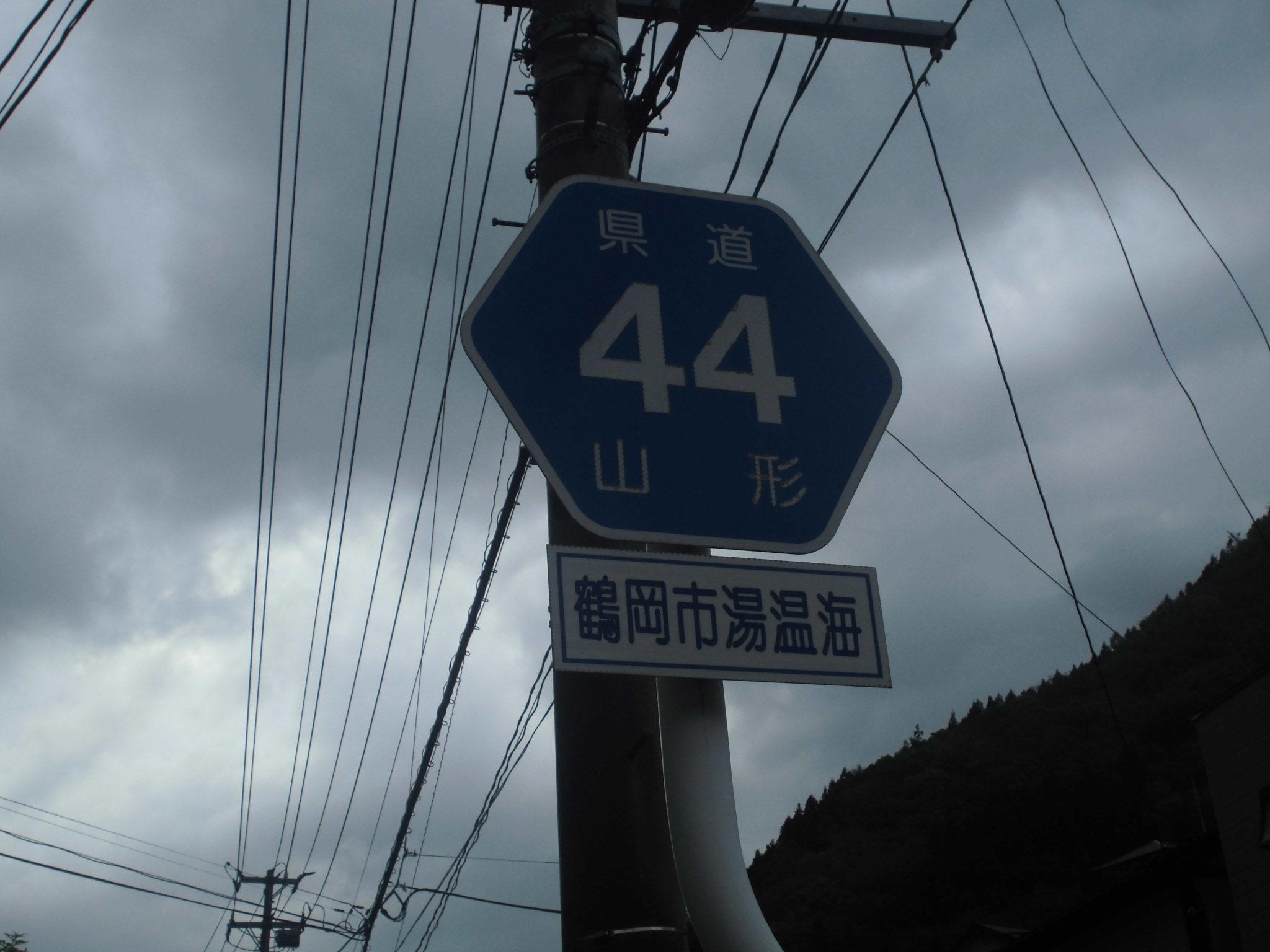 CIMG4706.jpg