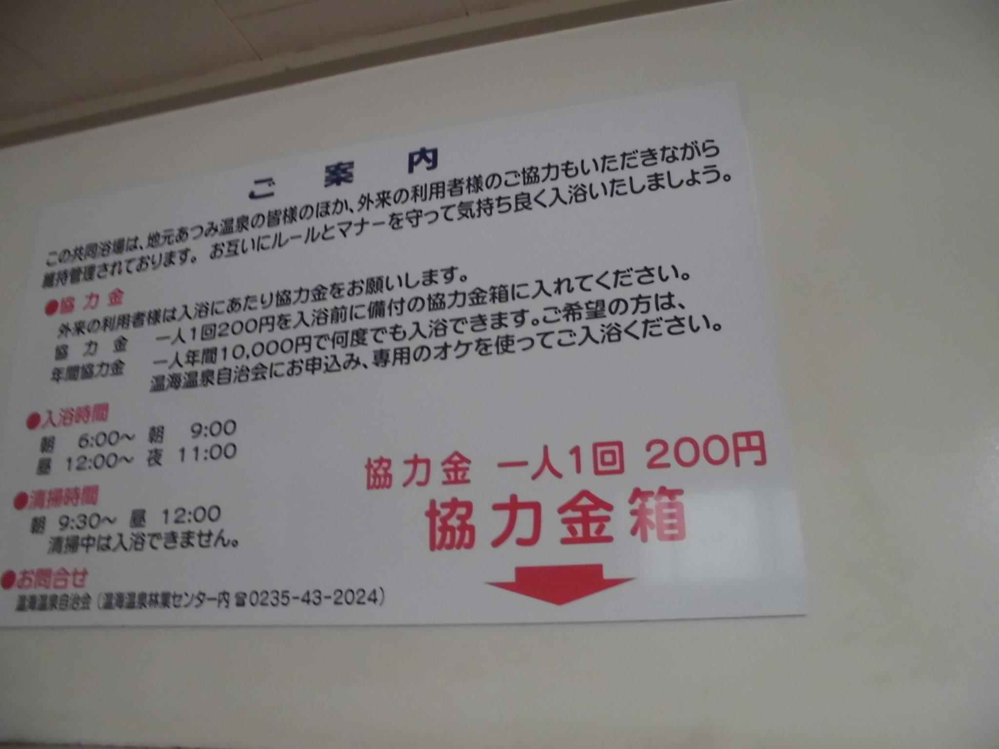 CIMG4713.jpg