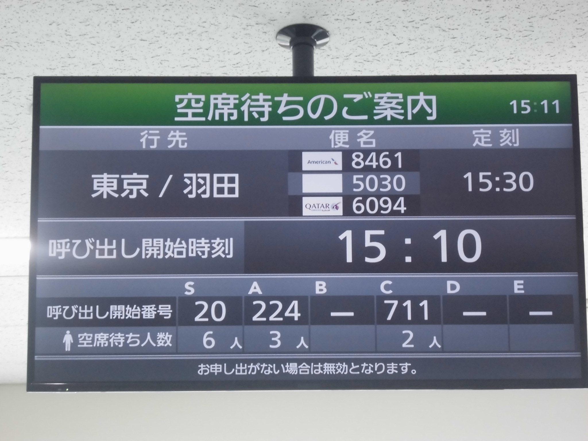 CIMG5218.jpg